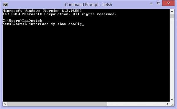 Hướng dẫn cách cấu hình TCP/IP bằng lệnh CMD